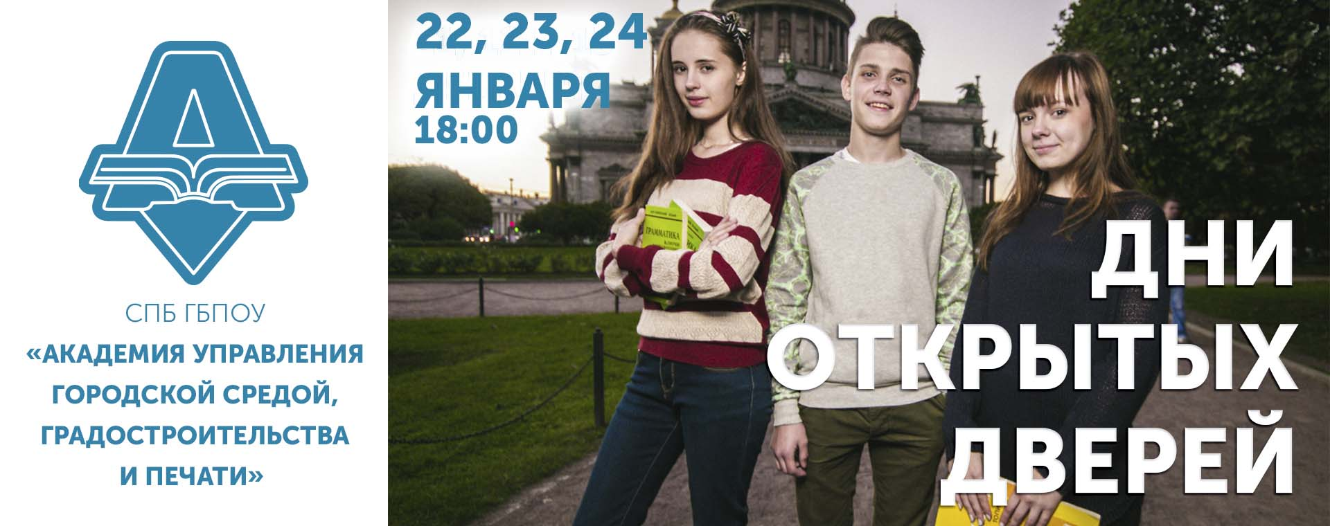 open-0119